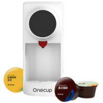 Xiaomi Onecup Coffe Machine