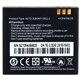 Yi Action Camera Battery 990mAh